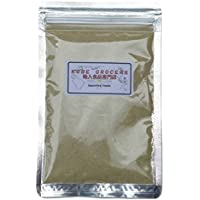 カルダモンパウダー 50g 粉末 Cardamon Powder インド産