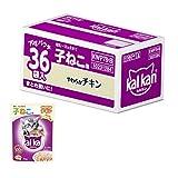 【Amazon.co.jp限定】カルカン パウチ 12ヵ月までの子ねこ用 やわらかチキン 70g×36袋(まとめ買い) キャットフード
