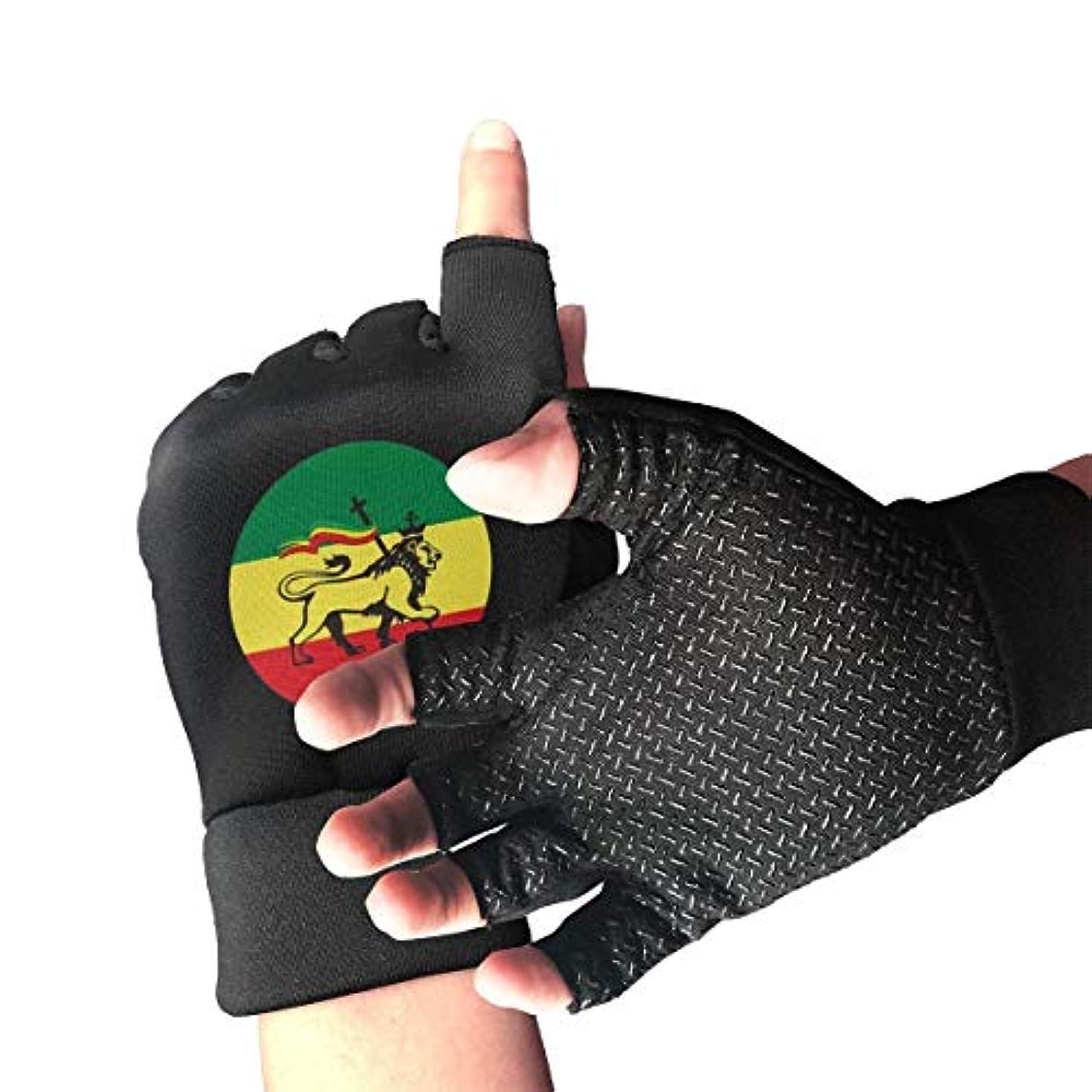 これまで放棄リンクユダのライオンエチオピアの国旗手袋/半手袋手袋バイク用手袋/サイクリングマウンテン手袋/滑り止め衝撃吸収性通気性メンズ/女性用手袋