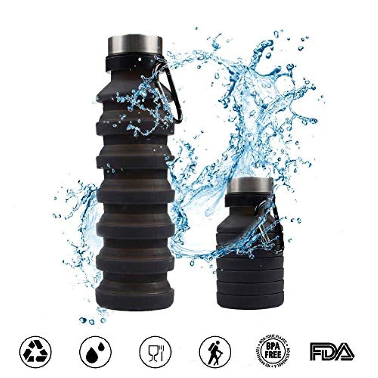 等しい後者遠洋の折りたたみ式ウォーターボトル、折りたたみ式シリコンケトル、FDA承認済み、BPAフリー、キャップ付き秋のスポーツボトル、550ML、ブラック
