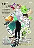 Starry☆Sky vol.7?Episode Cancer? 〈スペシャルエディション〉 [DVD]
