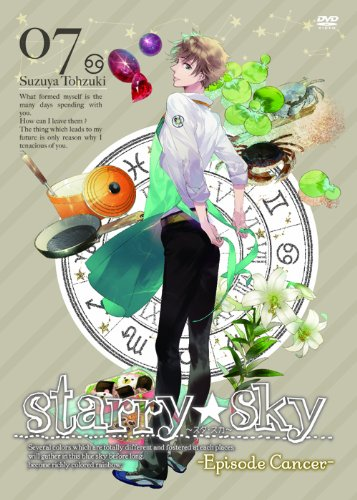 Starry☆Sky vol.7~Episode Cancer~ 〈スペシャルエディション〉 [DVD]