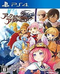 アークオブアルケミスト 【予約特典】ダウンロードコードカード 付 - PS4