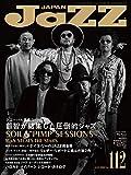 JAZZ JAPAN(ジャズジャパン) Vol.112