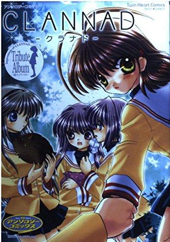 CLANNAD (ミッシィコミックス ツインハートコミックスシリーズ)の詳細を見る
