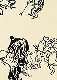 丸全 注染手ぬぐい 手拭 鳥獣戯画 422 37×98cm