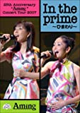 """25th Anniversary """"Aming"""" Concert Tour 2007...[DVD]"""