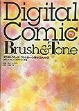 デジタルコミック ブラシ&トーン素材 ふんわり カラー・グレー・カケアミ・点描