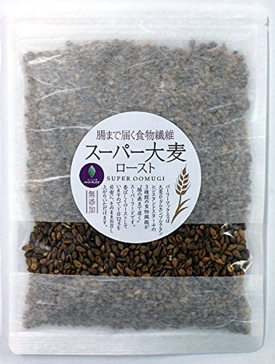 神の沈黙害虫スーパー大麦 ロースト バーリーマックス 100g スーパーフード