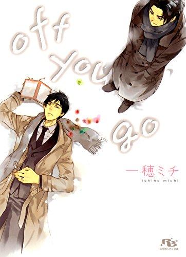 off you go [新聞社シリーズ] (幻冬舎ルチル文庫)の詳細を見る