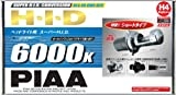 PIAA ( ピア ) HIDオールインワンキット 【アルスター 6000K】 ヘッドライトH4用 HH191SA