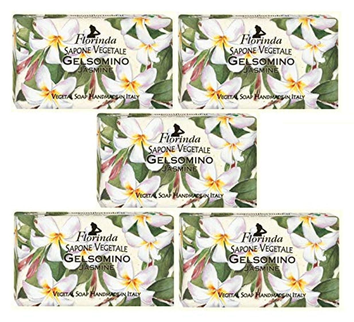防腐剤ハーフボイコットフロリンダ フレグランスソープ 固形石けん 花の香り ジャスミン 95g×5個セット