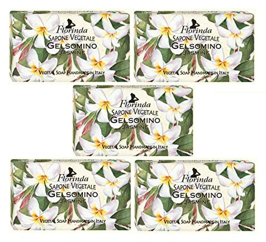 生産的深くあたたかいフロリンダ フレグランスソープ 固形石けん 花の香り ジャスミン 95g×5個セット