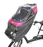 LABOCLE ラボクル プレミアムチャイルドシートレインカバー 自転車用 フロントチャイルドシート用雨よけカバー L-PCF01-PK ピンク