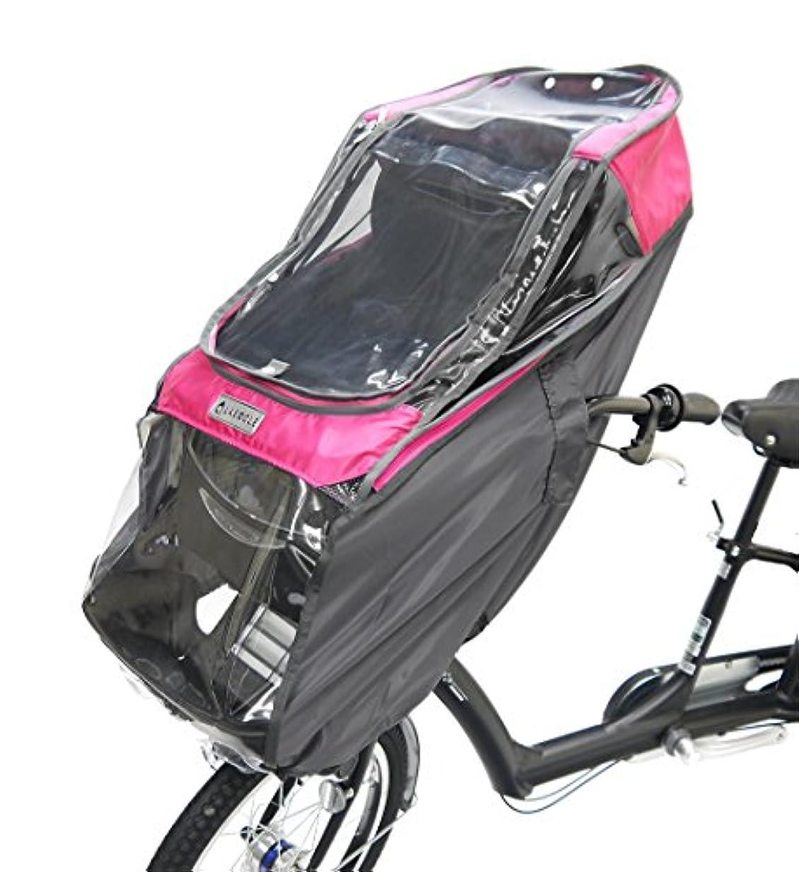 ピック解読する束LABOCLE ラボクル プレミアムチャイルドシートレインカバー 自転車用 フロントチャイルドシート用雨よけカバー L-PCF01