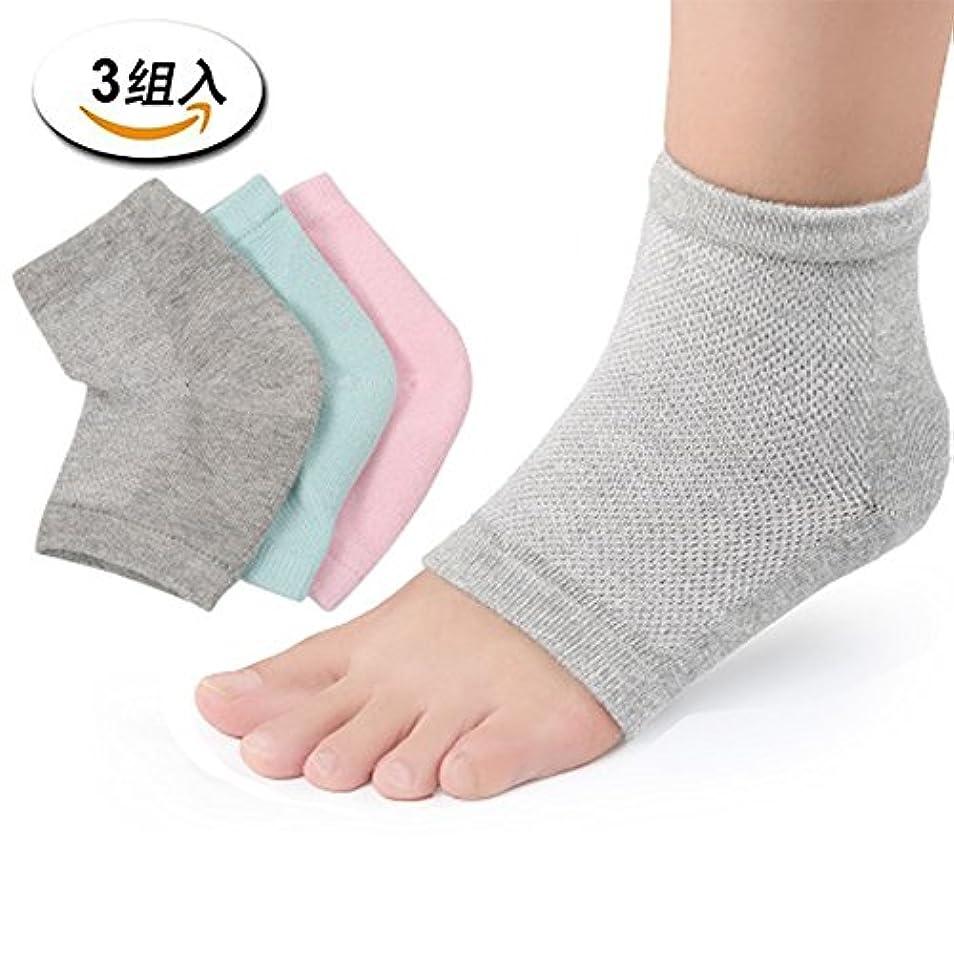 日常的にもしパーツLittleliving かかと 靴下 かかと ケア つるつる 靴下 ソックス レディース メンズ かかと ひび割れ 靴下 角質 ケア 保湿 角質除去 足ケア かかと ツルツル ソックス すべすべ 靴下 [3足入]