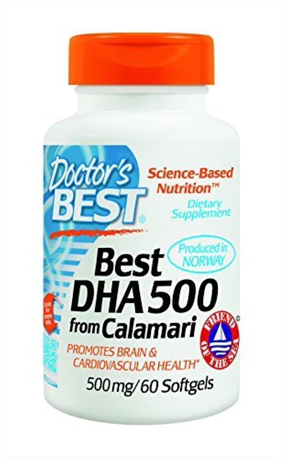 フレキシブル法医学醜いDoctor's Best Best DHA 500 from Calamari, 500 mg, 60 Softgels by Doctor's Best [並行輸入品]