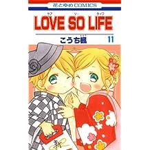 LOVE SO LIFE 11 (花とゆめコミックス)