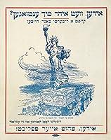 イディッシュ語Libertyローンヴィンテージポスター(アーティスト:匿名) USA C。1918 12 x 18 Art Print LANT-73829-12x18