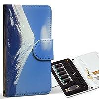スマコレ ploom TECH プルームテック 専用 レザーケース 手帳型 タバコ ケース カバー 合皮 ケース カバー 収納 プルームケース デザイン 革 写真・風景 景色 風景 写真 002812