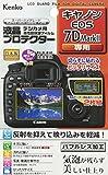 Kenko 液晶保護フィルム 液晶プロテクター Canon EOS 7D MarkII用 KLP-CEOS7DM2 (¥ 911)