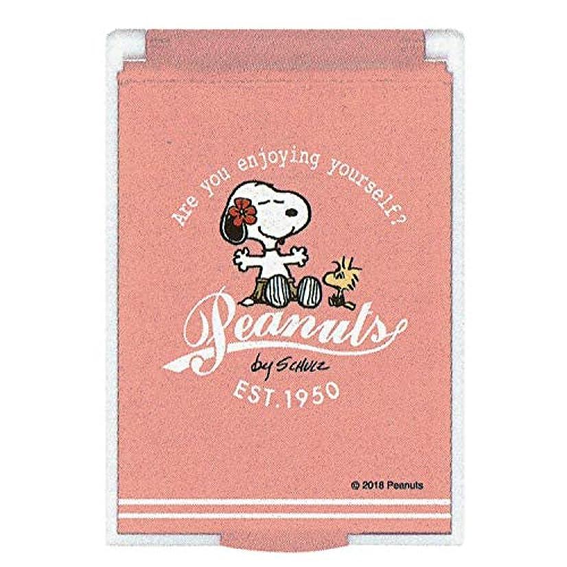 胆嚢のヒープリングバック(株)カミオジャパン スヌーピー カードミラーS レッツダンス コスメコレクション 633595