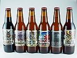 ベアードビール 定番6種類、飲み比べセット Bセット Baird Beer Year-Round  330ml×6本 クール便