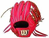 Wilson(ウイルソン) 軟式用グラブ 内野手用 69H WTARWQ69H Eオレンジ(22) 5