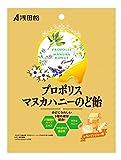 浅田飴 プロポリスマヌカハニーのど飴 60g×6袋