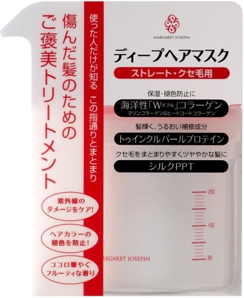 マーガレット?ジョセフィン?ジャパン MJディープヘアマスク ストレート用 250g 26349