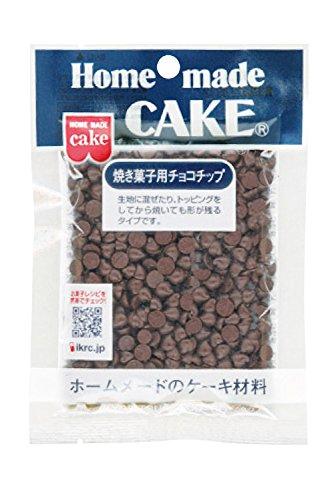 共立食品 焼き菓子用チョコチップ 45g×5袋