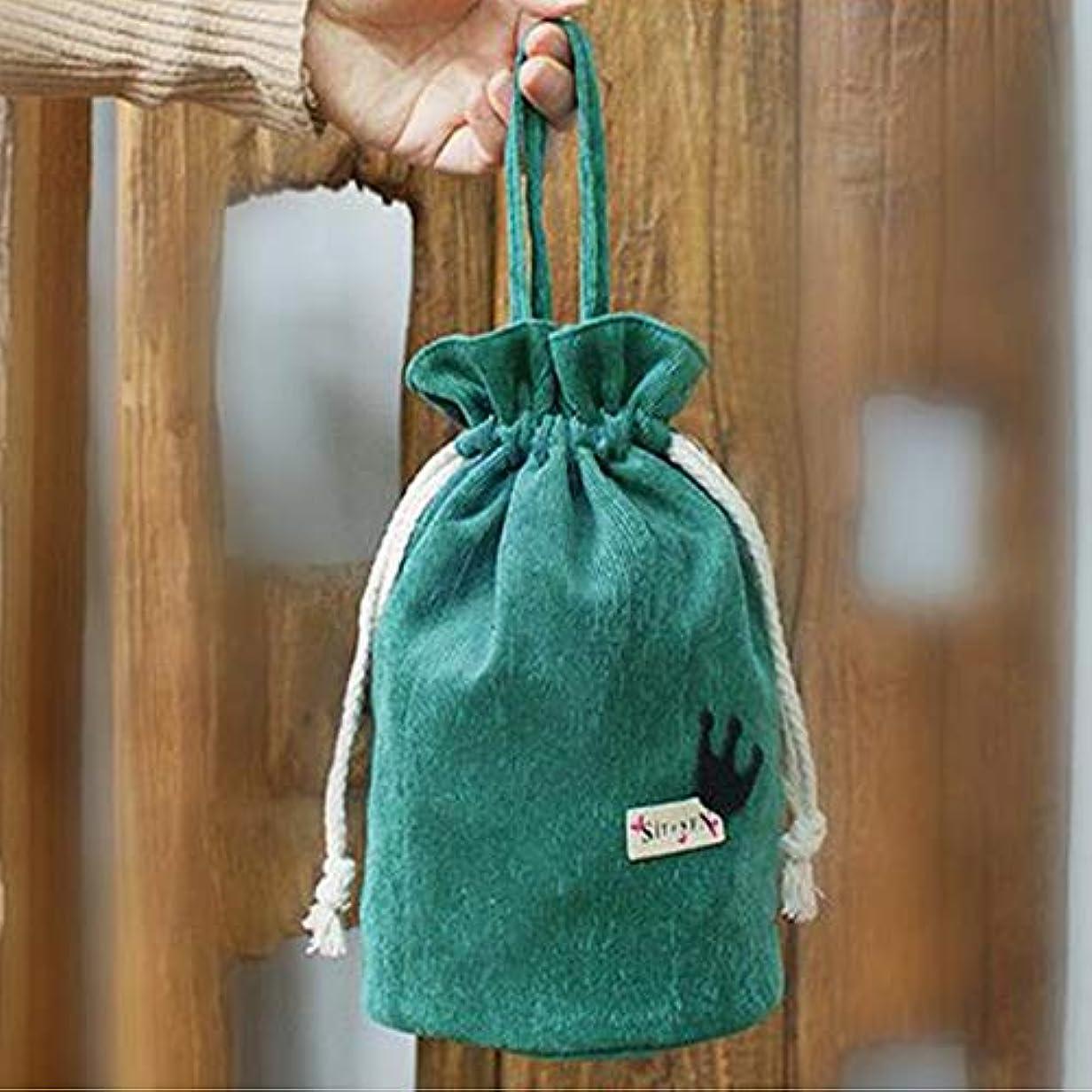として眠り孤独なBIDLS ギフトバッグシリンダー小さな布バッグバンチ口コスメティックバッグキャンバスバッグ (Color : Green)