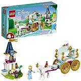 レゴ(LEGO) ディズニープリンセス シンデレラとまほうの馬車 41159