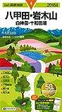 山と高原地図 八甲田・岩木山 白神岳・十和田湖 2015 (登山地図 | マップル)