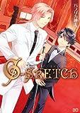 G-SKETCH 「G-SKETCH単行本」シリーズ (PRIMERO)
