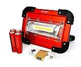 充電式 30W COBチップ LED投光器 ポータブル作業灯 屋外照明/夜間作業 夜釣り 警告灯機能付