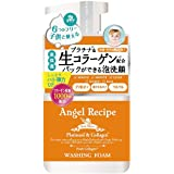 AngelRecipe エンジェルレシピ リッチモイスト 泡洗顔 150ml