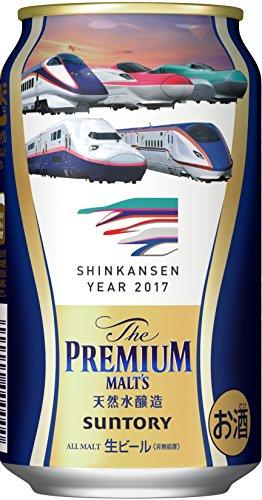 ザ・プレミアム・モルツ 新幹線イヤーデザインギフトセット 350ml×12本 BPCJ3N