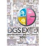 DGS EXPO 2016 [DVD]