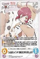 ChaosTCG/気弱なイヌ耳魔法少女「たま」(R)/魔法少女育成計画