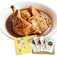 【Amazon.co.jp限定】北国の丸ごとチキンレッグスープカレー おいしい ギフト4食セット 中辛