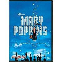 メリー・ポピンズ 50周年記念版