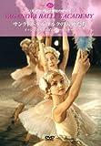 サンクトペテルブルクの天使たち~ドゥジンスカヤからロパートキナへ [DVD]