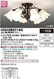 東芝ライテック LEDシャンデリア φ701 6灯 ランプ別売