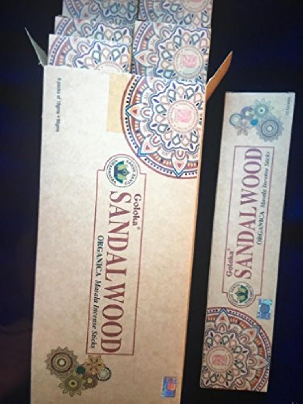 ナサニエル区レルム質素なGoloka Organicaシリーズ – サンダルウッド – 6ボックスの15グラム合計90グラム
