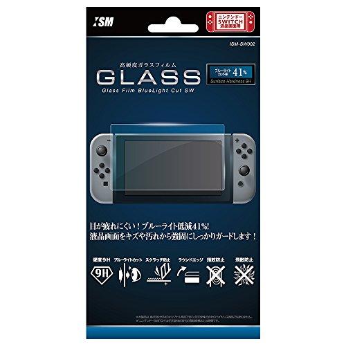 ニンテンドースイッチ用液晶画面保護シート『強高度 (9H) ガラスフィルムブルーライトカットSW』 -SWITCH-