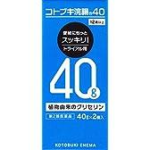 【第2類医薬品】コトブキ浣腸40 40g×2
