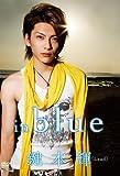 鍵本輝 in blue [DVD]