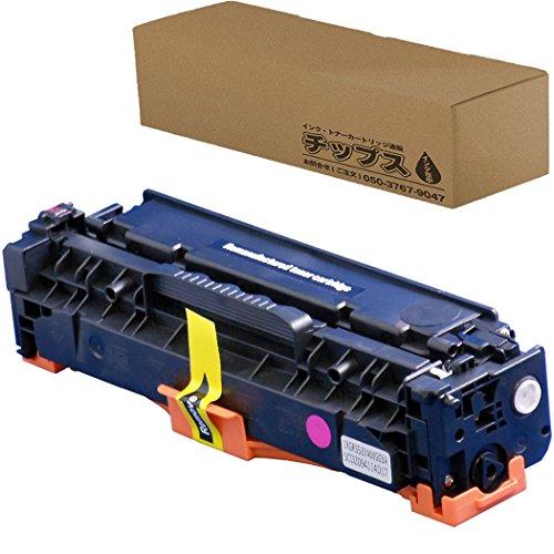 キヤノン用 CRG-318-418M マゼンタ <日本製パウダー使用>【互換トナーカートリッジ】印刷枚数:カラー約2,900枚(A4用紙・画像面積比5%で連続印刷したときの参考値)対応機種:LBP7600C LBP7200C LBP7200CN「JAN:4582480212730」インクのチップスオリジナル
