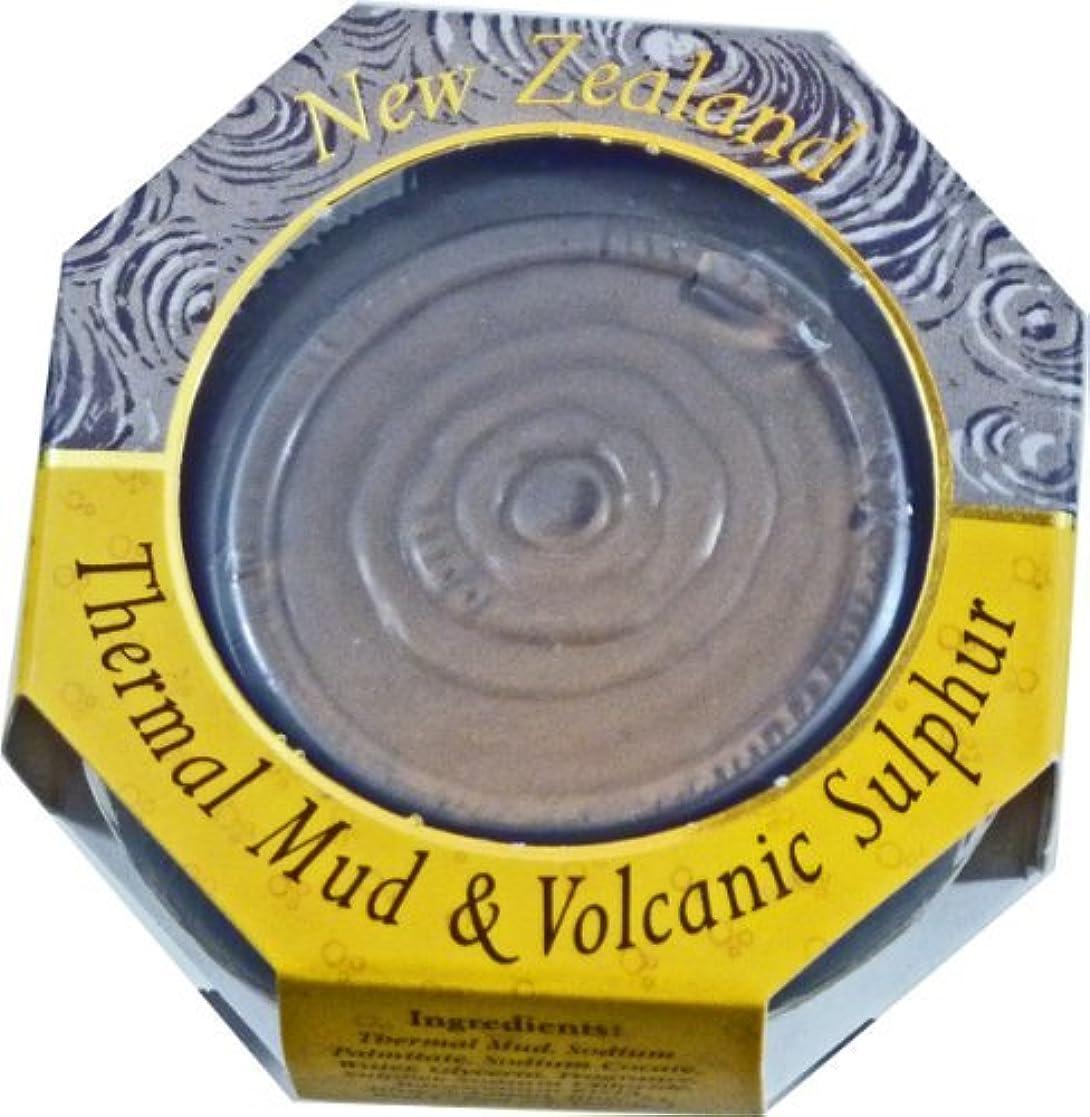 ナプキン知らせるベジタリアンSoap Thermal Mud & Sulphur 115g